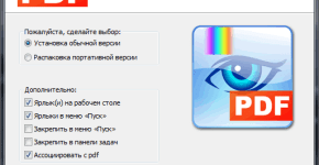 PDF-XChange Viewer Pro 2017 Crack & Serial Key