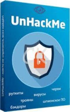 UnHackMe 9.20 Crack