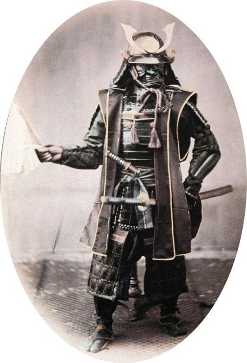 samurai y armadura