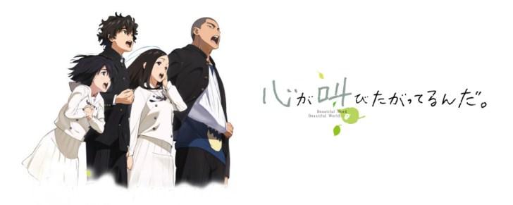 Personajes himno del corazon romance anime