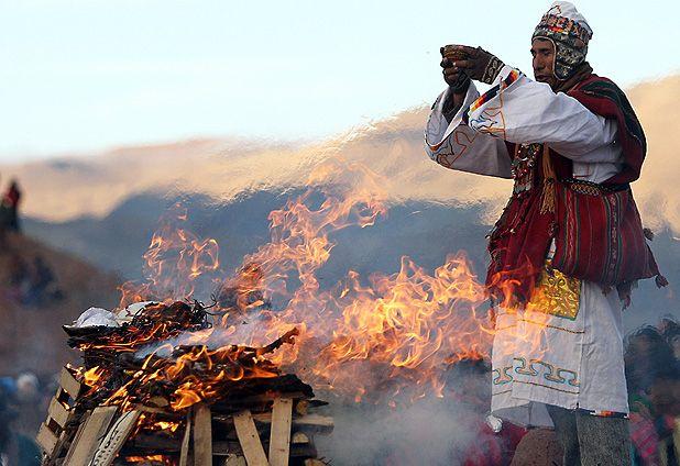 Intiq Raymin