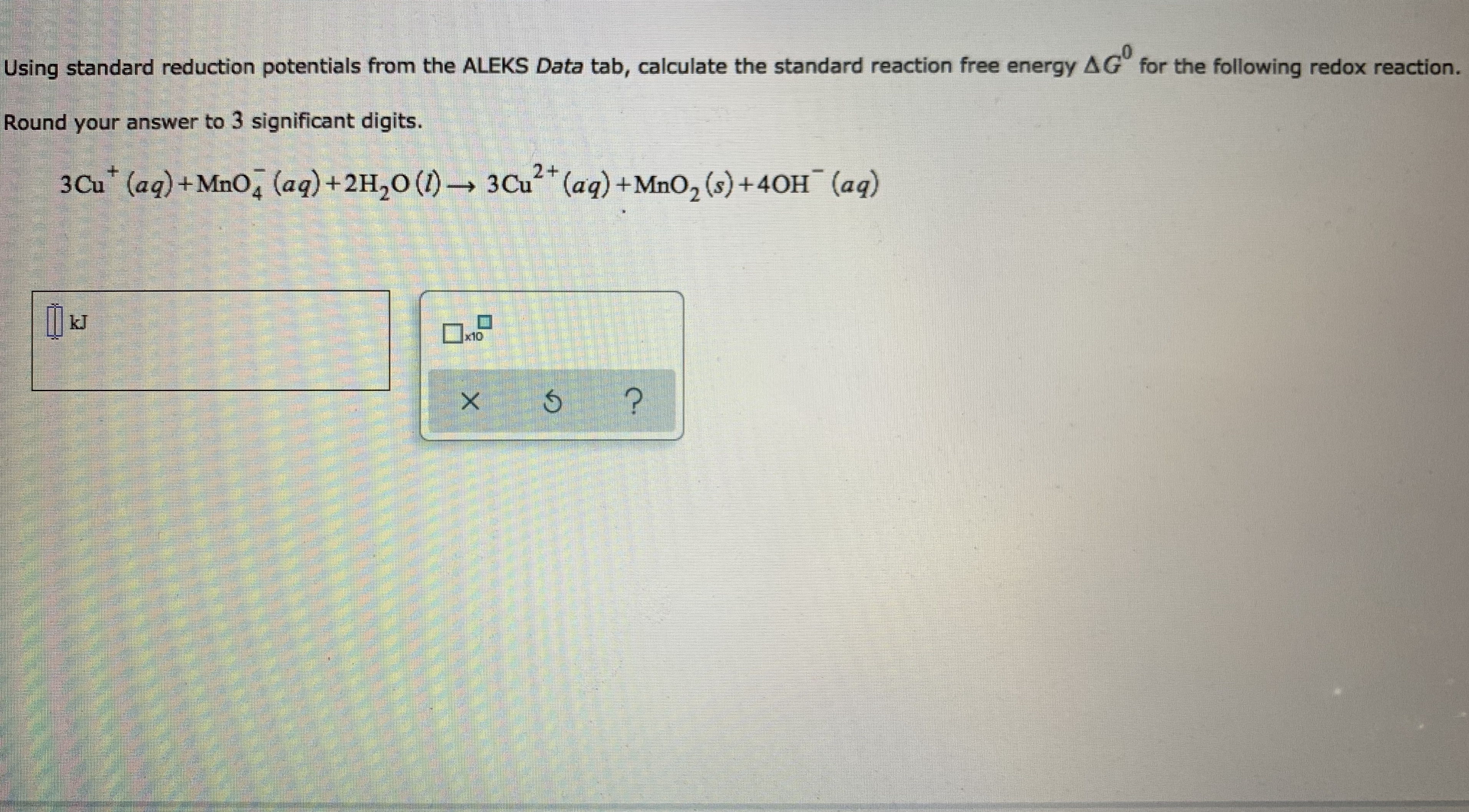 Answered Using Standard Reduction Potentials