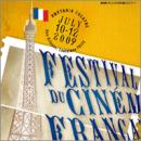 Festival du Cinema Français