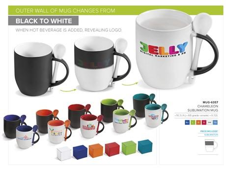 MUG-6357 Coffee mug