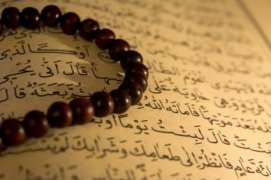 Dhul Hijjah: Our Other Exceptional Month