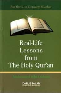 Book Review: Real Life Lessons from The Holy Qur'an for the 21st Century Muslim