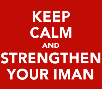 Six Super Tips to Recharge Your Iman