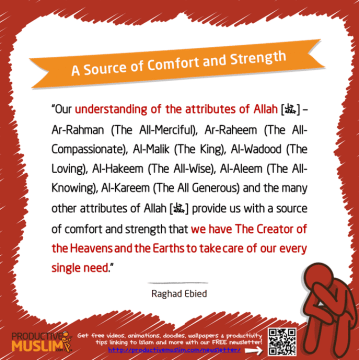 A Source Of Comfor and Strength | Inspirational Islamic Quotes on Productivity | Productive Muslim