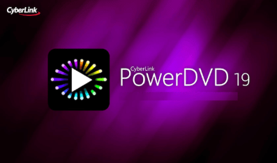 cyberlink powerdvd 12 activation key