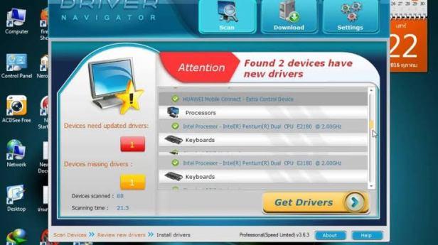 Driver Navigator V3.6.9 license key Full Version Download