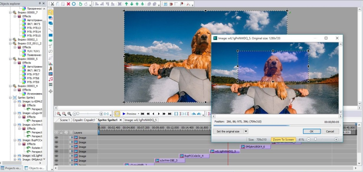 VSDC Free Video Editor Pro 6.3.3.967 Crack + License Key Final Download