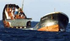 Contaminación oceánica