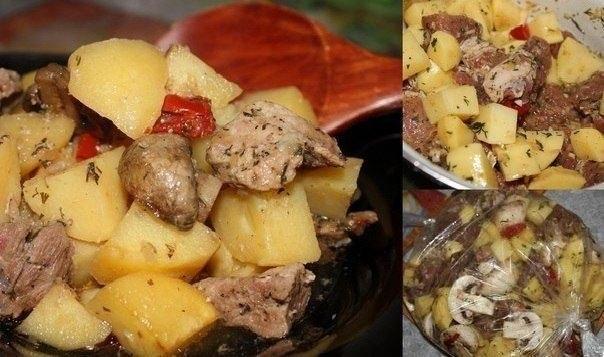 Thịt lợn với khoai tây và rau trong tay áo