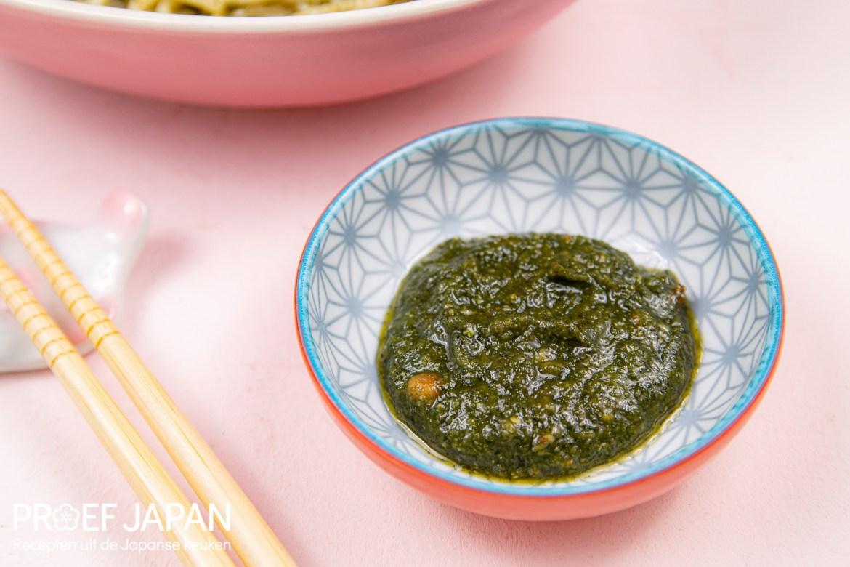 Proef Japan foto van ons recept voor zelfgemaakte shiso pesto.