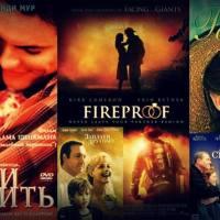 5 лучших христианских фильмов