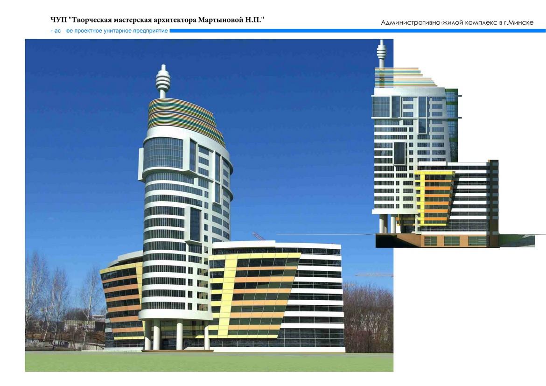 Проект Административно жилой комплекс