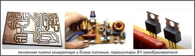 Темір және шаш кептіргіштері компоненттер ретінде сатылады. Термопара өнімдерін термопарадан сатып алу, сондықтан резисторда емес, әйтпесе схема мен микробағдарламаны өңдеуге тура келеді. Біздің мысалда, жабдықты 852D +, 853D, 878ad ... және шаш кептіргіштері - 858, 878D, 858D-ден бастап, дәнекерлеу темірімен жабдықталған. Оларды корпусқа қосу үшін - GX16-5 қосқыштары және GX16-8 қосқыштары. Сондай-ақ, 5 перделде жинақталған.