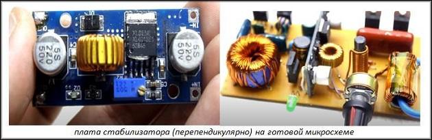 Oleg a.: Jeriogrichic Article: D-serviss.lvissaty di laman saya: nano.net.Alda dalam Lay (Sprint-Layout 6) Peningkatan oleh saya, Pecahan dan pemotong yang lebih baik dibakar: Muat turun di Lay