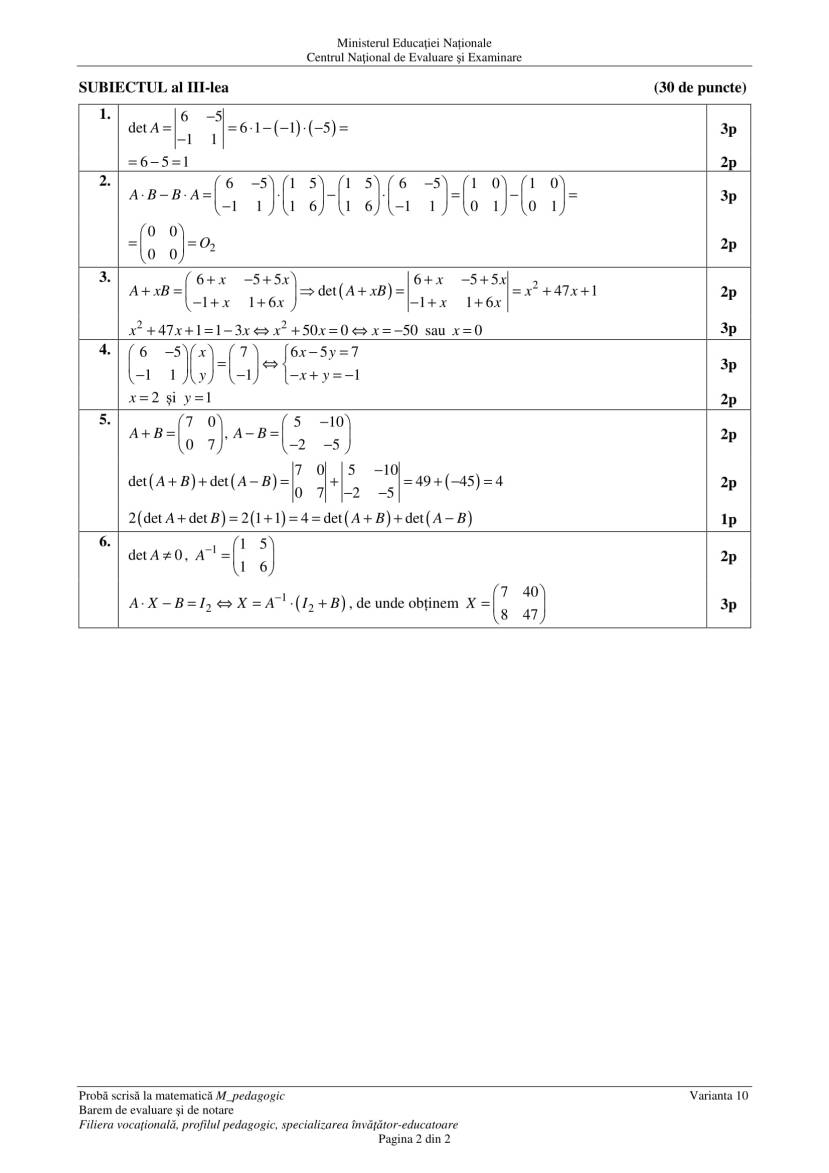E_c_matematica_M_pedagogic_2017_bar_10_LRO-2