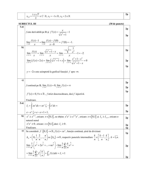 bar-mate-info-20131-2