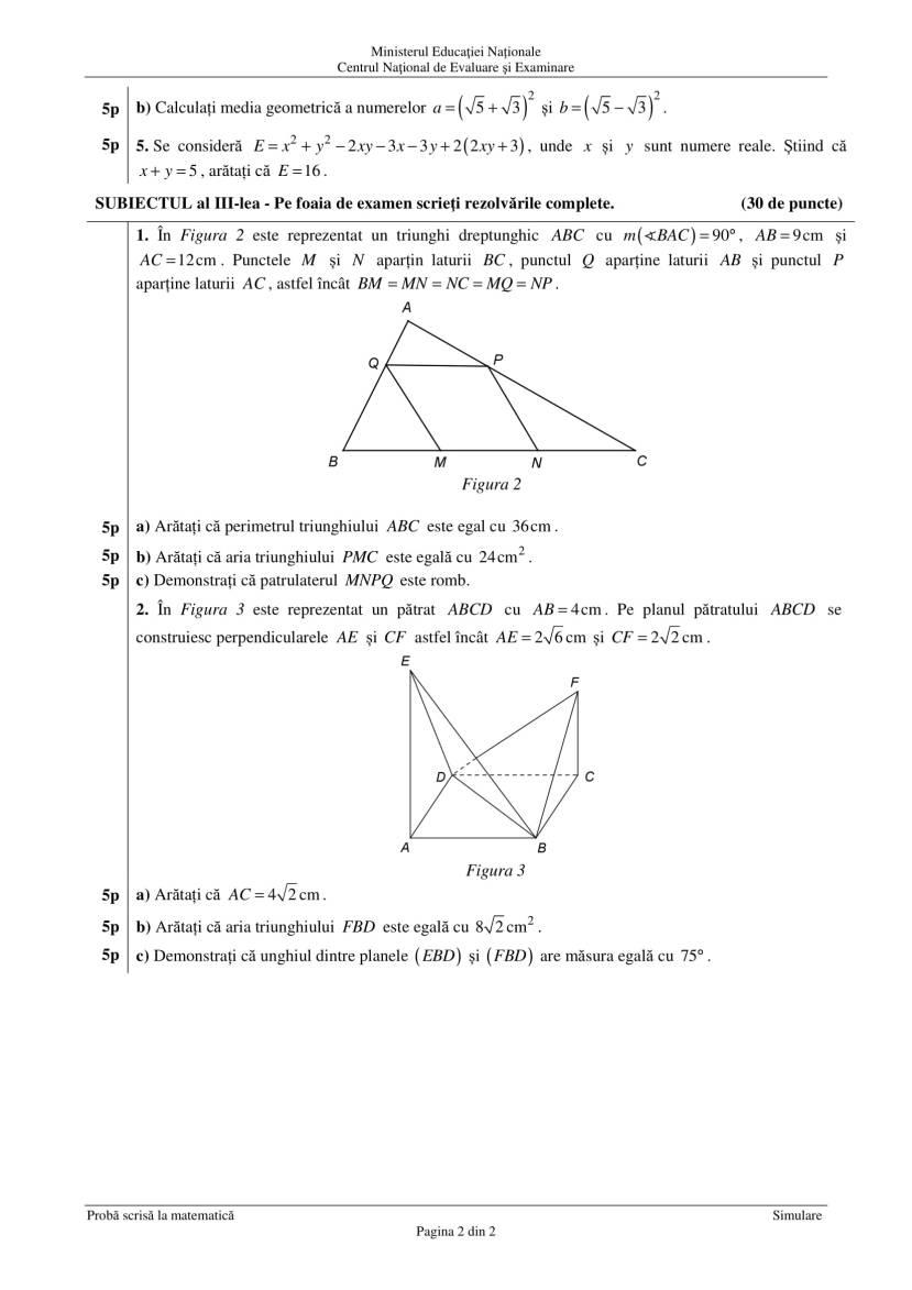 en_matematica_2017_var_simulare_lro-2