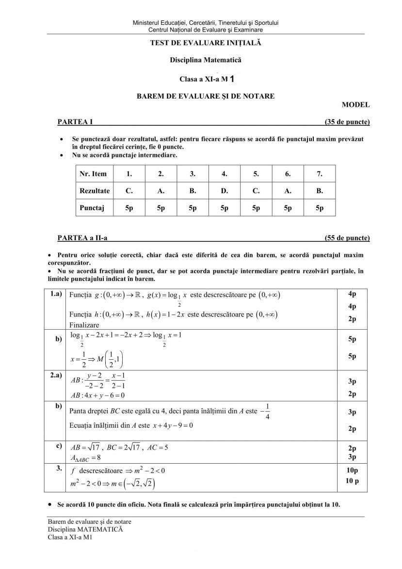 barem-test-initial-mate-M1-cls-a-11-a-1