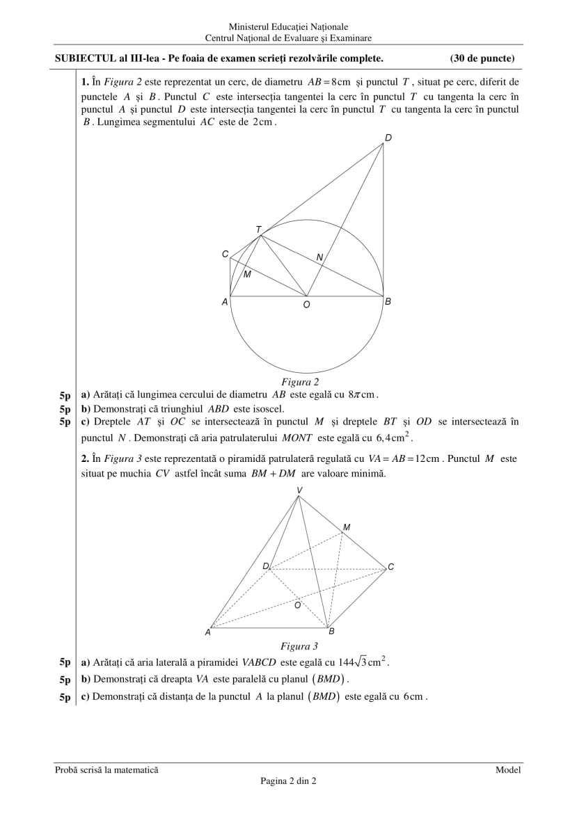 EN_matematica_2020_var_model_LRO-2