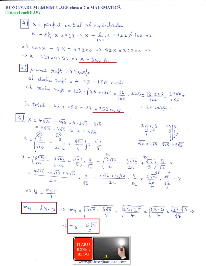 sim2020-clasa7-sub-2-2