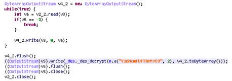 Guerilla decryption
