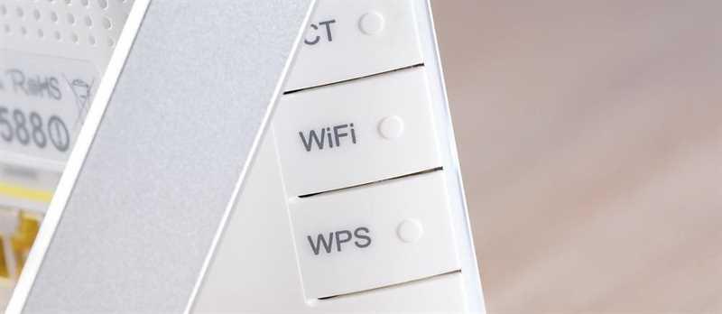 router-wifi.jpg