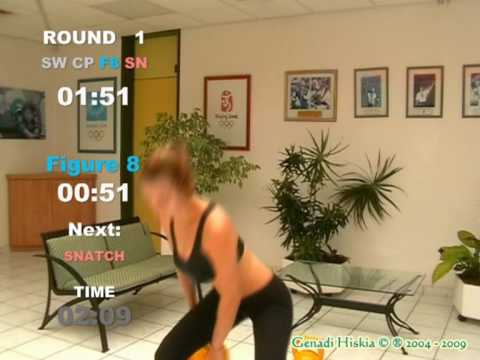 KETTLEBELL 60 Minute FAT LOSS CARDIO Conditioning Workout  ROUND-1 CARDIO MACHINE © ® 2004 – 2009