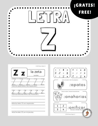 Free Spanish Letter Z Worksheet