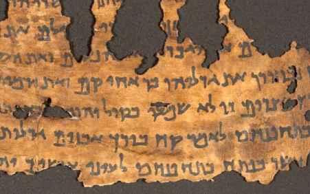 Mistérios de pergaminho de Isaías começam a ser decodificados por…