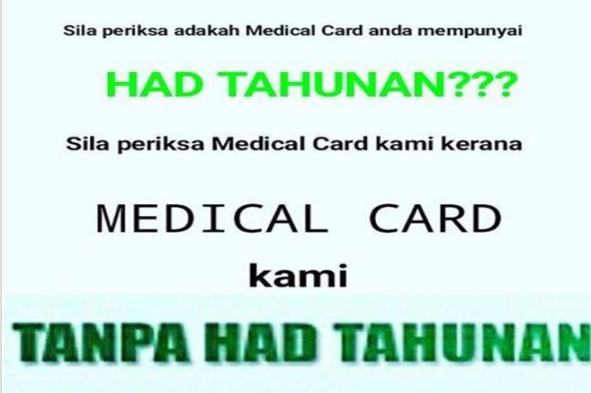 Keistimewaan Harga Medical Card Terkini