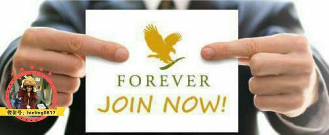 sertai forever living dan jana pendapatan