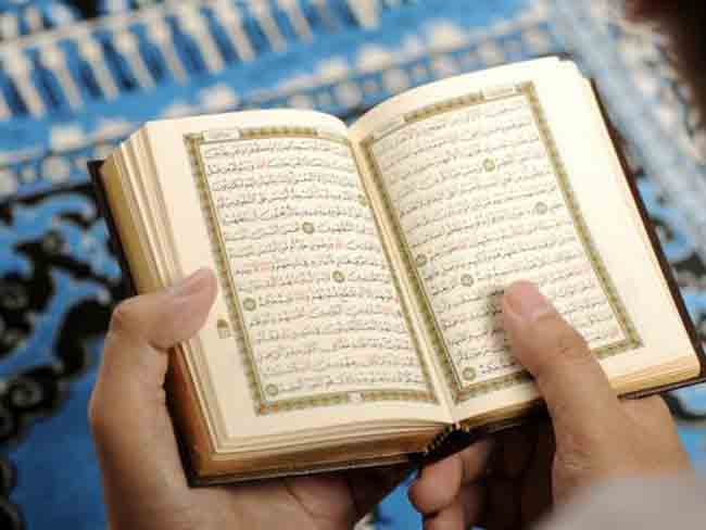 Cara Belajar Al Quran Di Rumah Tenang
