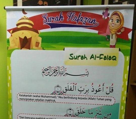 bahan bantu belajar pendidikan islam murah