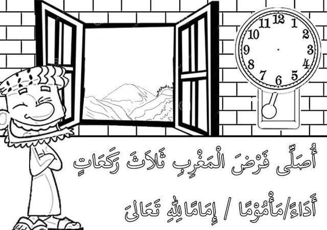bahan bantu belajar pendidikan islam lembaran