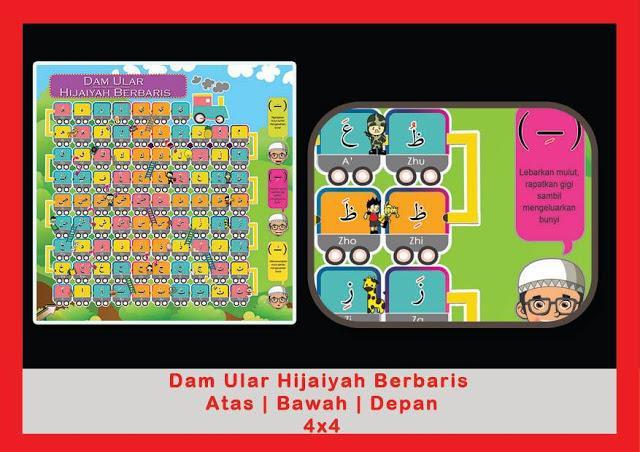 bahan bantu belajar pendidikan islam permainan