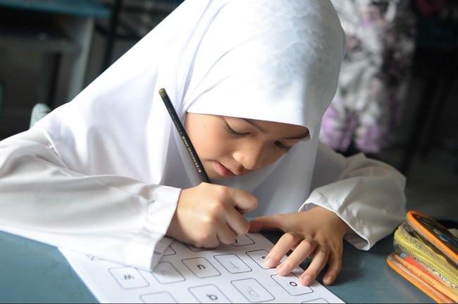 bahan bantu belajar pendidikan islam perdana