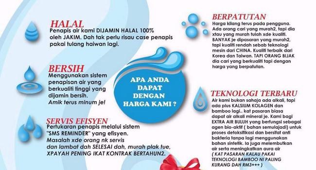 servis hijrah water
