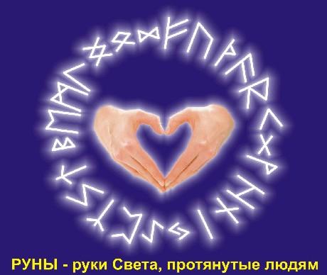Магические символы для привлечения денег