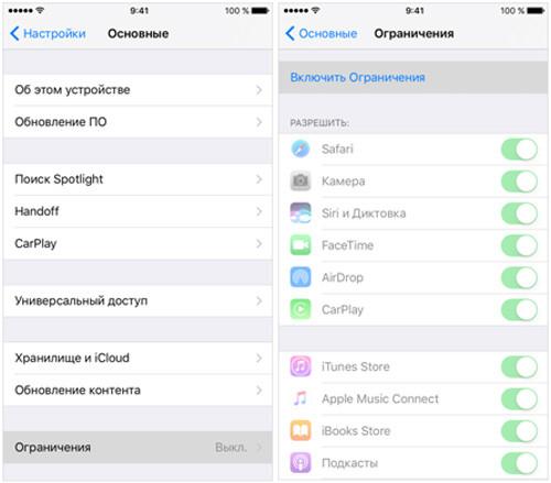 O Safari não abre o Google no iPhone. O VKontakte não abre no safari.  Corrigir erros do Safari no iPhone, iPad e Mac