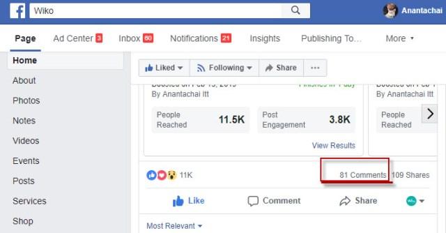 เอา comment ใน facebook Page มาลงใน excel