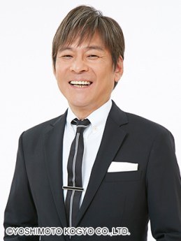 https://i2.wp.com/profile.yoshimoto.co.jp/assets/data/profile/874/5a3af8e2a675aefce674b00f07afd1f144e25429.jpg?resize=259%2C345&ssl=1