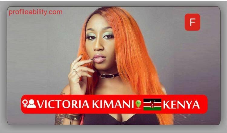 victoria-kimani_profile