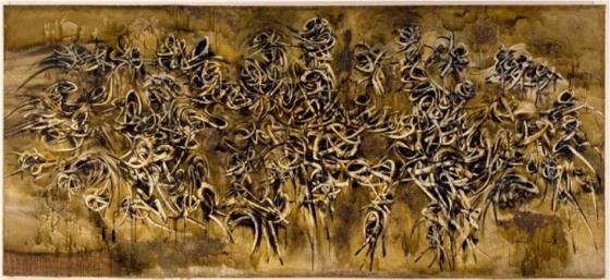 """""""Sexe-Prime. Hommage à Jean-Pierre Brisset"""", 1955, Paris © Centre Pompidou."""