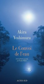 Le-convoi-de-l-eau-yoshimura