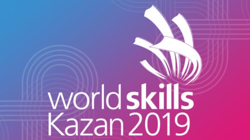 Мероприятия на время чемпионата WorldSkills Kazan 2019