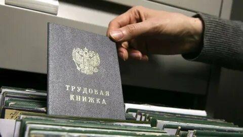 Путин заявил об обострении проблемы безработицы